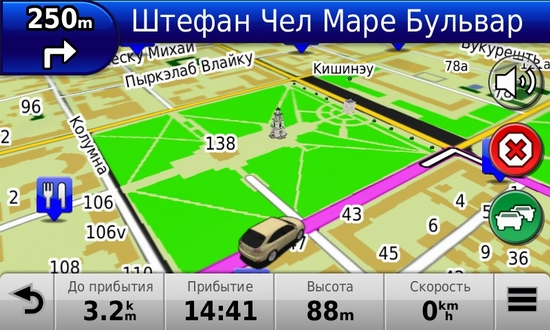 навигационные программы Молдовы