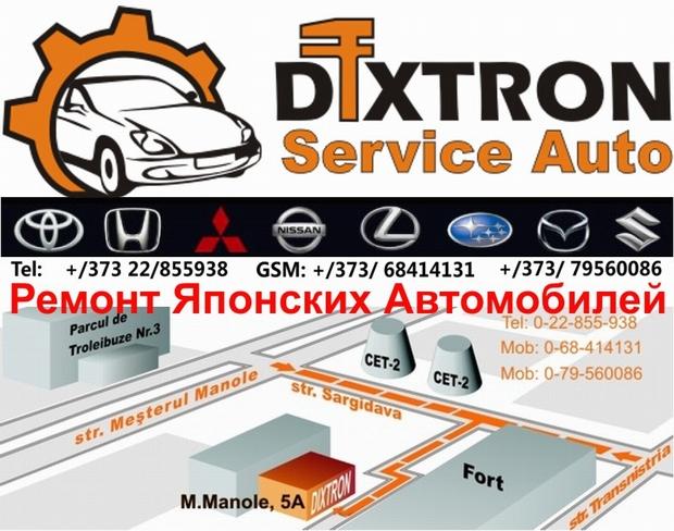 Автосервис SCION в Кишинёве